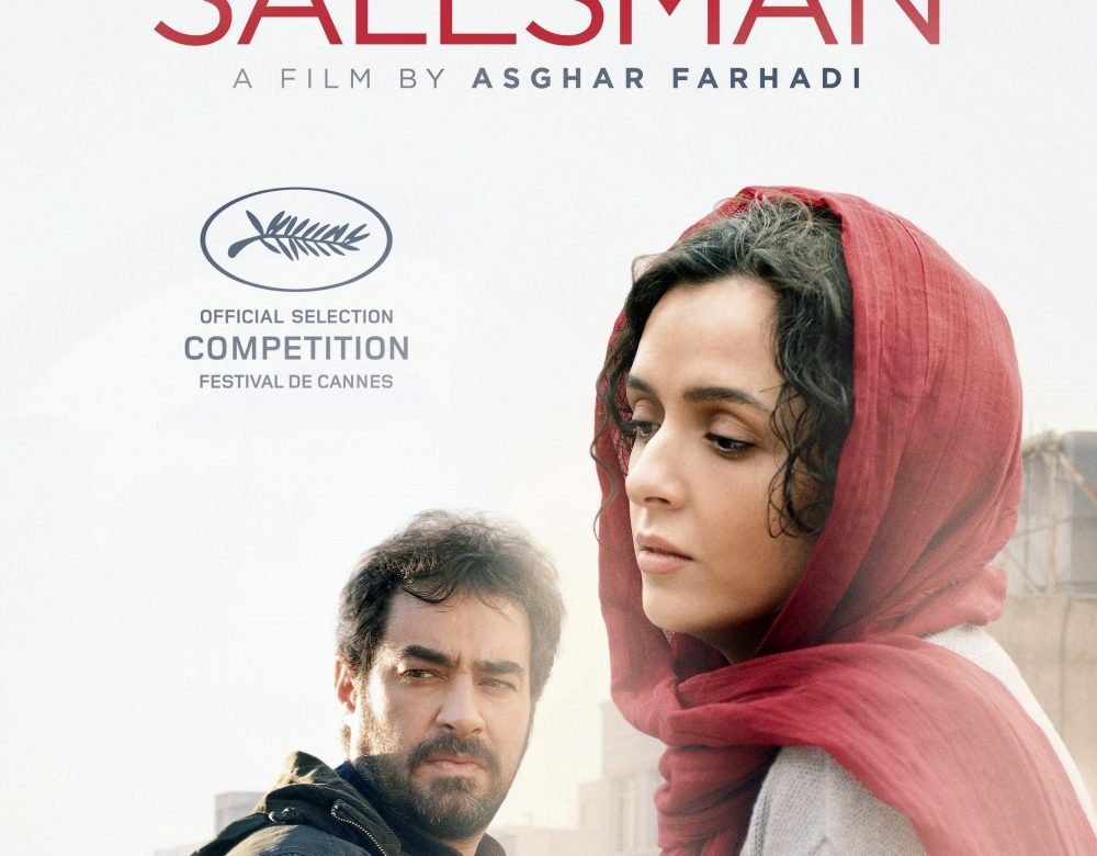 THE SALESMAN (2016): A Huttner/Miller Snippet
