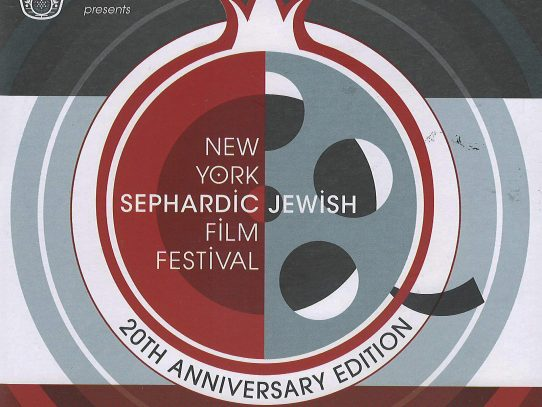 NYC's 20th annual Sephardi Jewish Film Festival opens at the Center for Jewish History