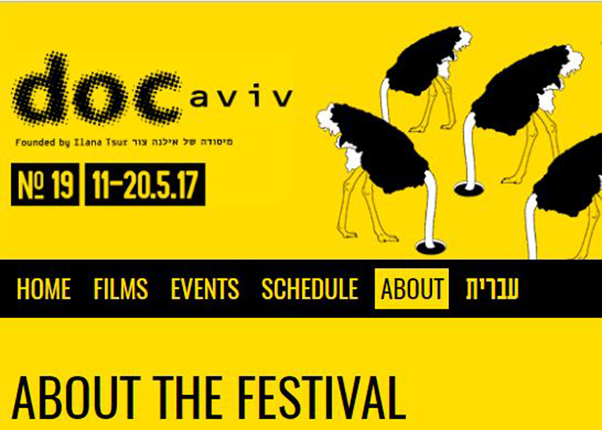 DocAviv '17:  Sneak Peeks from Israel's world-renown documentary film festival