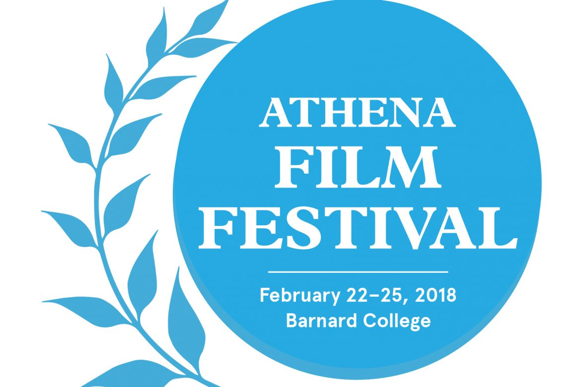 2018 Athena Film Festival Preview