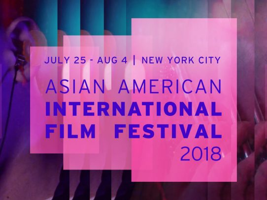 AAIFF Panel—Women in Film: on the screen and behind the camera