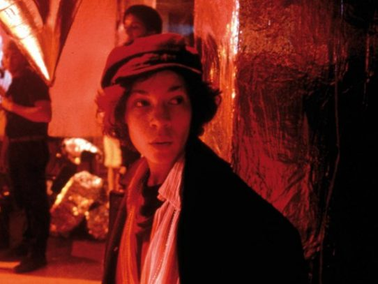 AMPAS '16: Mary Harron