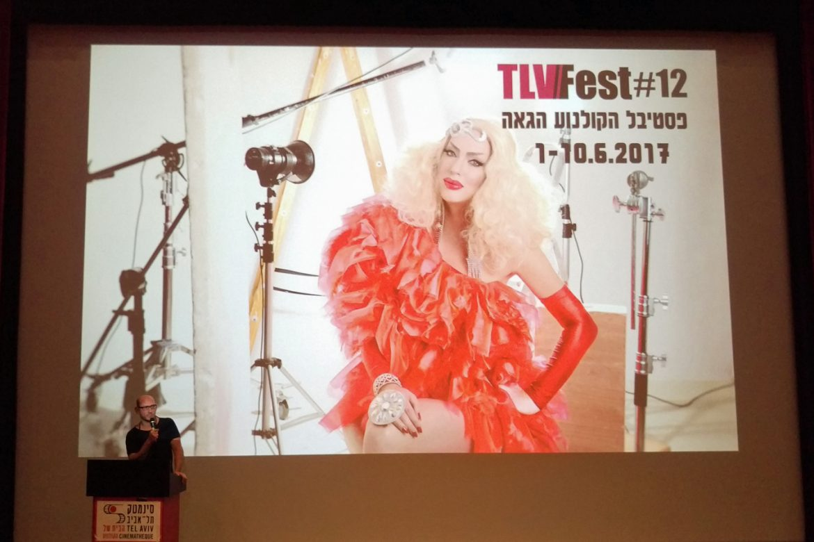 Tel Aviv CinemaTheque hosts International LGBT Film Festival