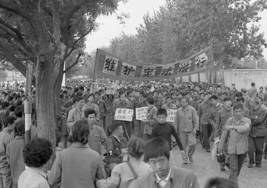 'Beijing Spring' documents China's forgotten struggle for freedom