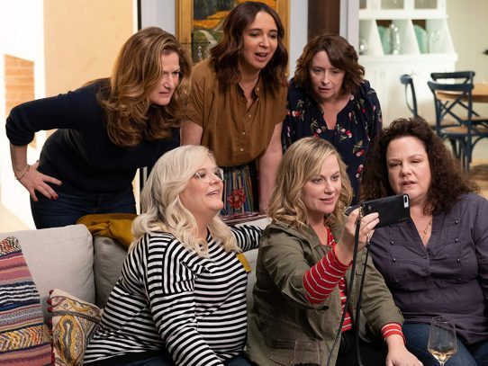 Watch at Home: 'Wine Country' & more from female filmmakers